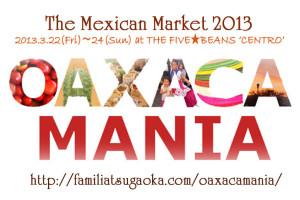 oaxacamania-flyer2