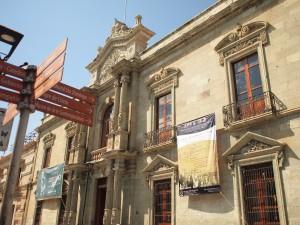 イミグラのあった建物